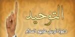 محمد الإدريسى الهاشمى