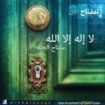 صلاح الدين 2