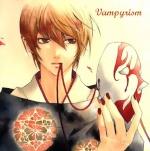 vampyrism