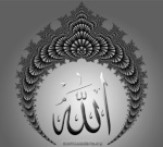 Noor'e Sahar