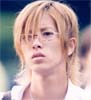 Minagushi