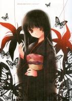 Neko Chiisai