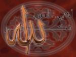 islam-salah