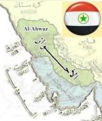 alahwaz