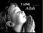 خ ــادم الإسلام
