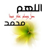 ابومسلم