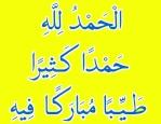 ابو الهادي