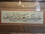 علّ بن محمد