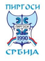 Pirgosi1990