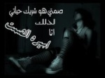 §¤ Ghamza Khajoula ¤§