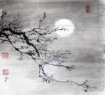 Tengyo