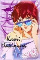 kaori-chan