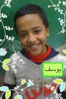 yosef2011