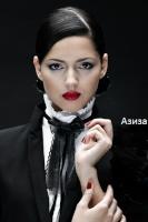 Азиза