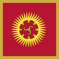 La République de Lumen