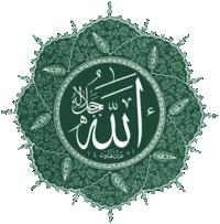 عبد الله وبس