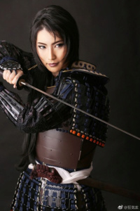 Hiruma Utako (Fabien)