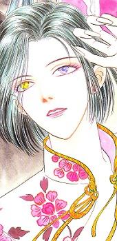 Yu Mei Bao