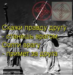 ФЕЙ-К)))