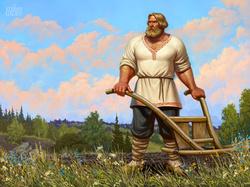 Viima Rune 310-43