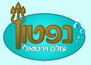 נפטון לוגו
