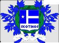 Skotinos