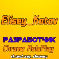 Elisey_Kotov