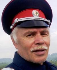есаул Юрий Акимов