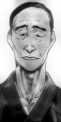 Ueda Gendô