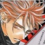 Akatsuki Cain