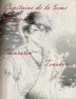 Shinratsu Tenshou
