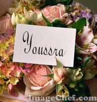 ملكة((يسرى))الورود