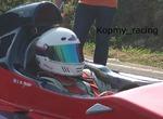 Kompy_racing