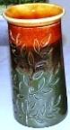 """2033 Leaf Spray Vase - 7 1/4"""""""