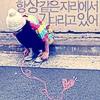 Park Hee Rin