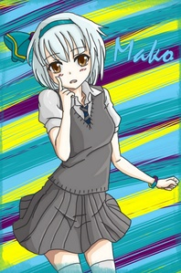 Makoto Light
