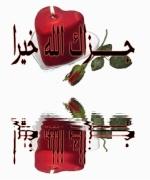 مسابقة رمضان الكريم 1430 ه (الاسئلة) 126306