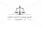يحيى محمود محمد