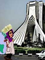 Queen of Tehran