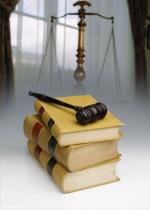 القانوني