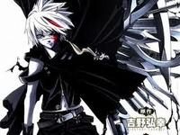 Raven Basch