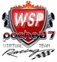 WSP_Poche