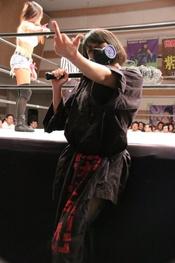 Kikyo Himura.