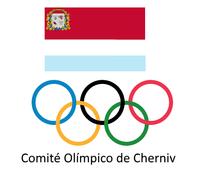 Imperio de Cherniv