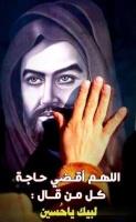 شاعرة اية الاسدي