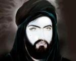 الحسيني الهاشمي