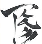 KhachQuaDuong