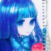 Hina-chan
