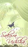 Sakura Ushiha