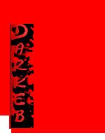 Darkeb